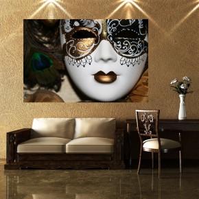 Fototapeta maska Wenecka do salonu