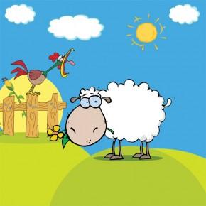 Pastwisko