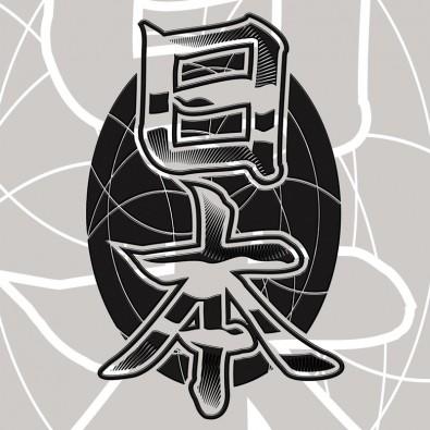 fototapeta chińskie litery