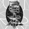 fototapeta chińskie litery czarno biała
